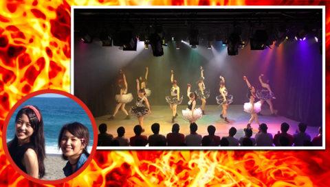 「第1回」目標は「9月30日(土)・10月1日(日)の公演を満席&成功させる!」 ツルノヒトコエ